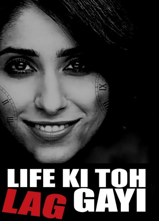 Life Ki Toh Lag Gayi - Movie Poster #4 (Original)