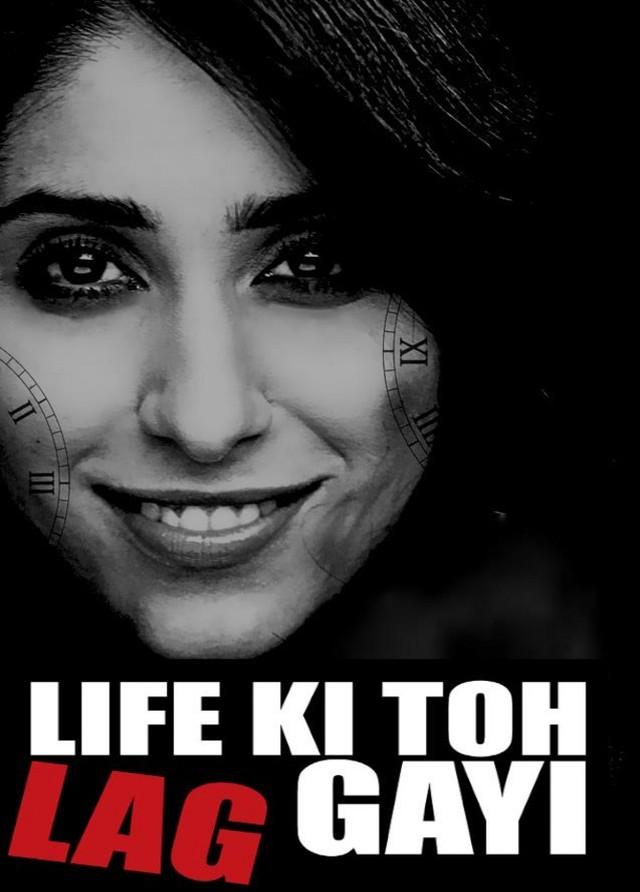 Life Ki Toh Lag Gayi - Movie Poster #4