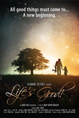 Life's Good - Movie Poster #2 (Small)