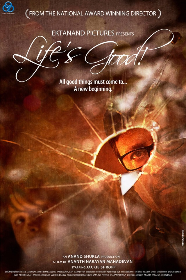 Life's Good - Movie Poster #3