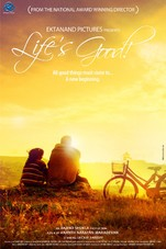Life's Good Small Poster