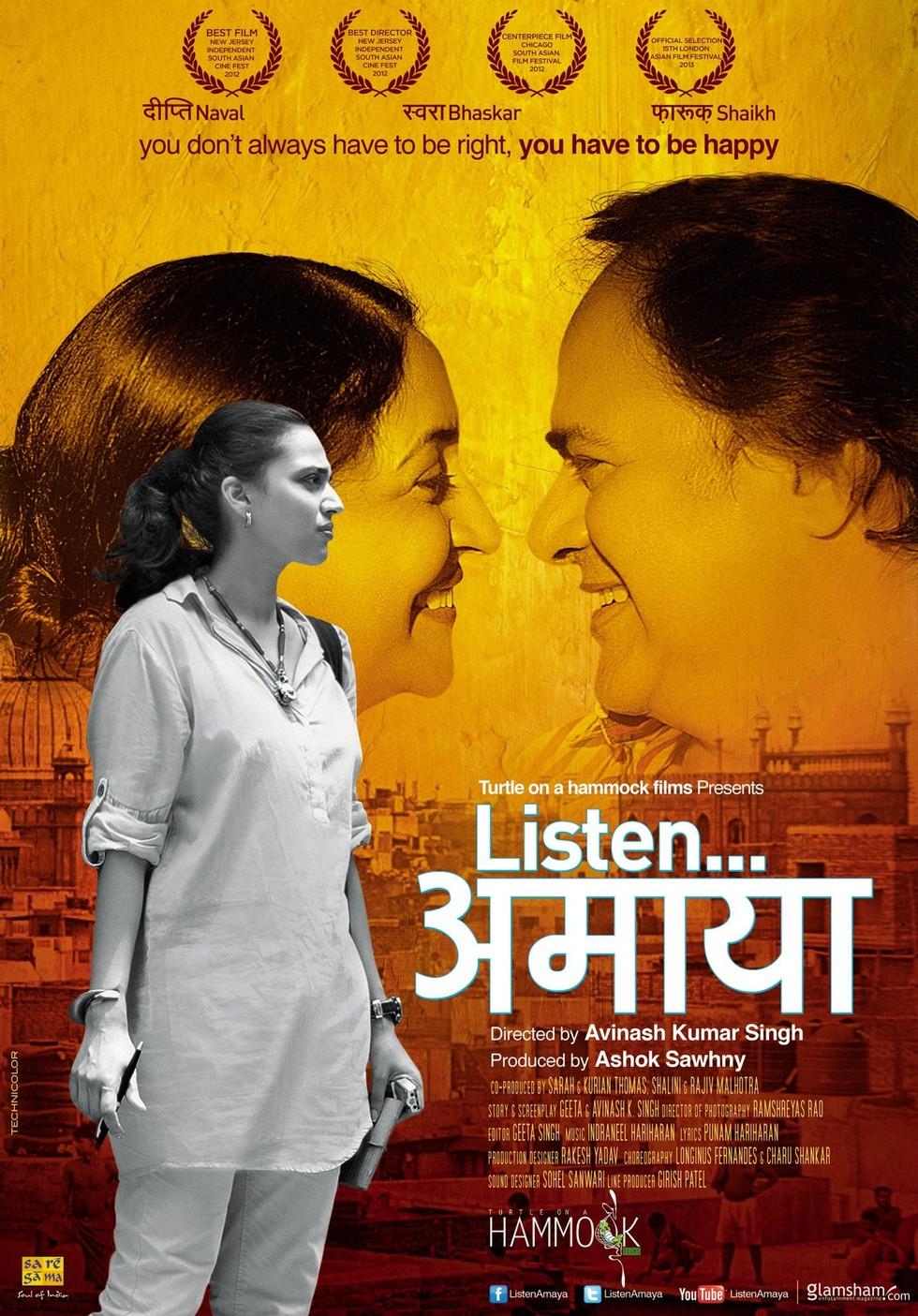 Listen Amaya - Movie Poster #2 (Large)