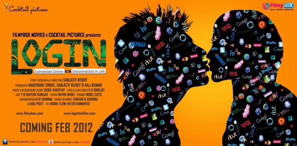 Login - Movie Poster #2 (Large)