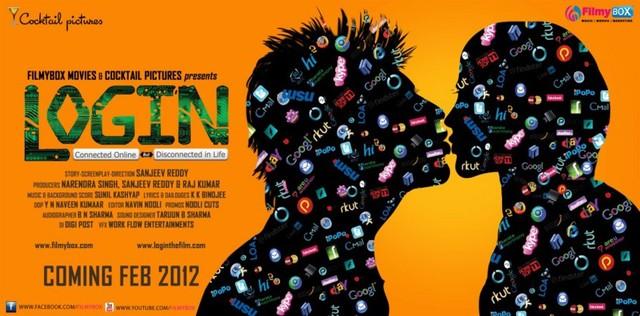 Login - Movie Poster #2