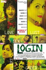 Login Small Poster