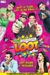 Loot - Tiny Poster #1
