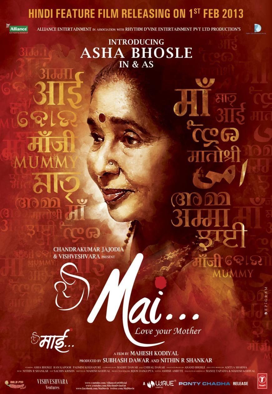 Mai - Movie Poster #1 (Original)