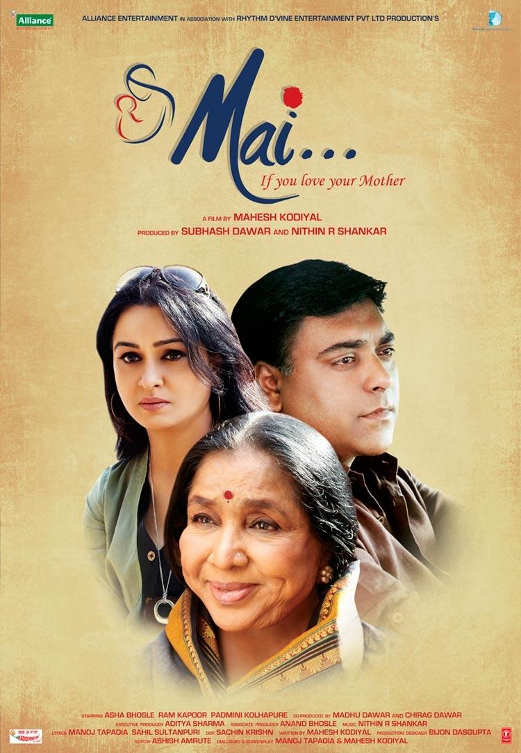 Mai - Movie Poster #2 (Original)
