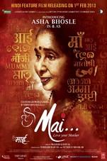 Mai Small Poster