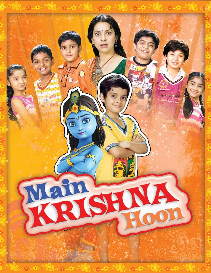 Main Krishna Hoon - Movie Poster #1 (Original)