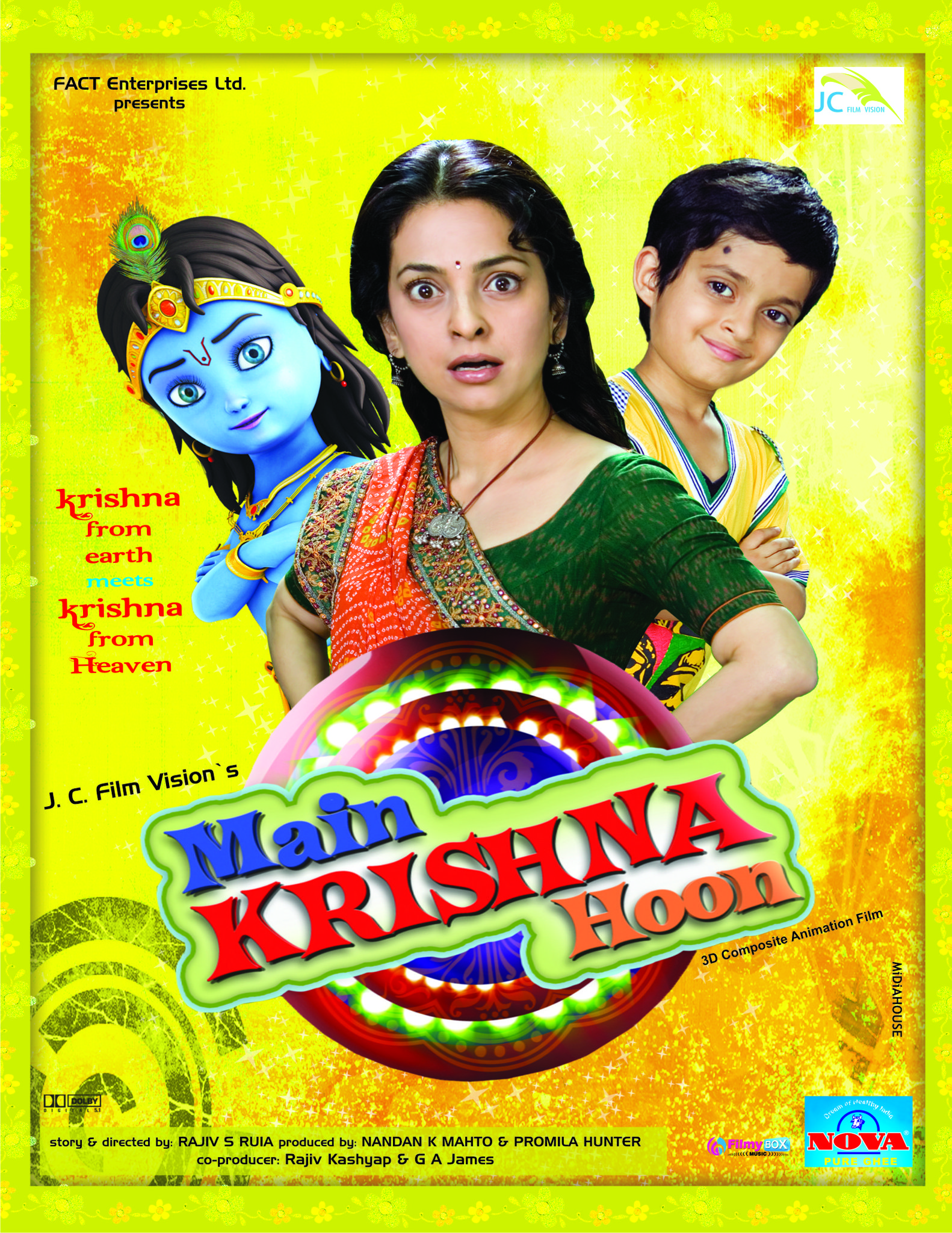 Main Krishna Hoon - Movie Poster #2 (Original)