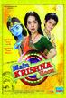 Main Krishna Hoon - Tiny Poster #2