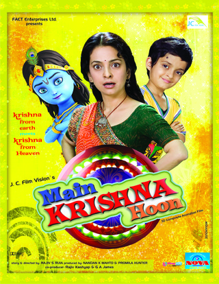 Main Krishna Hoon - Movie Poster #2 (Small)