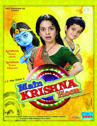 Main Krishna Hoon - Movie Poster #2 (Small)