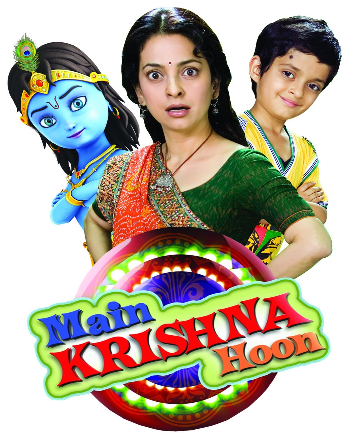 Main Krishna Hoon - Movie Poster #3 (Original)