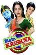 Main Krishna Hoon - Tiny Poster #3