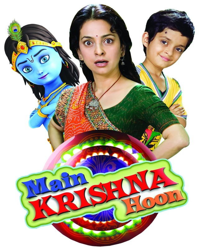 Main Krishna Hoon - Movie Poster #3 (Medium)