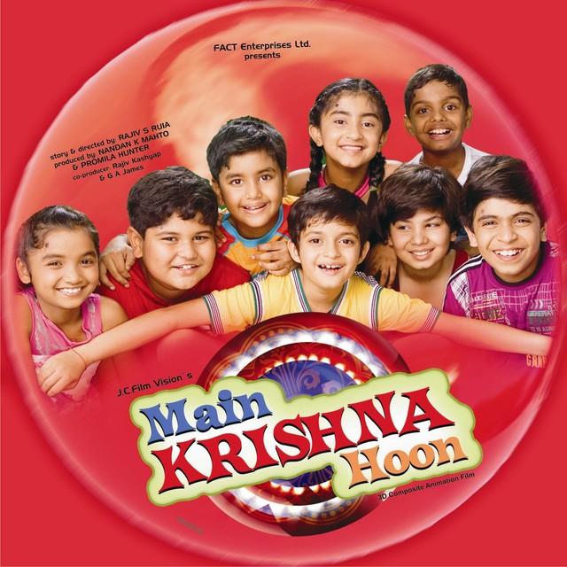 Main Krishna Hoon - Movie Poster #4