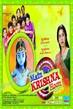 Main Krishna Hoon - Tiny Poster #5