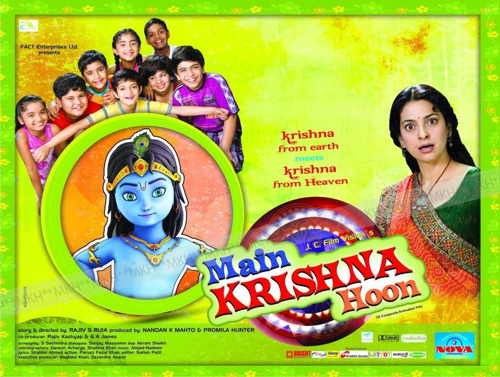 Main Krishna Hoon - Movie Poster #5 (Large)