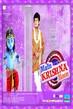 Main Krishna Hoon - Tiny Poster #6