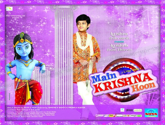 Main Krishna Hoon - Movie Poster #6
