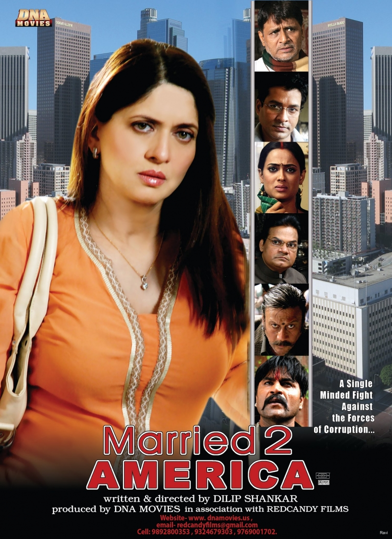 Married 2 America - Movie Poster #1 (Original)