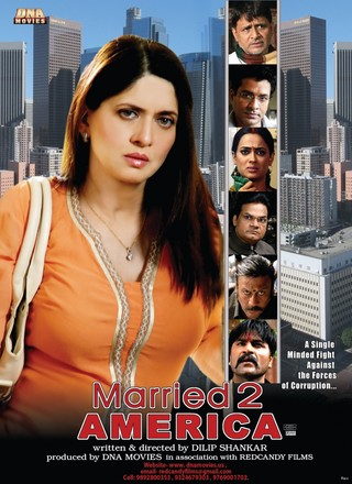 Married 2 America - Movie Poster #1 (Small)