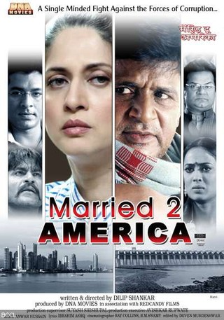 Married 2 America - Movie Poster #2 (Small)