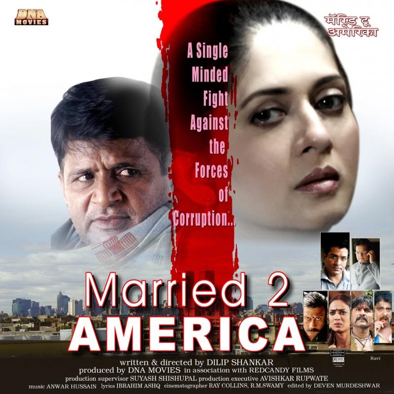 Married 2 America - Movie Poster #3 (Original)
