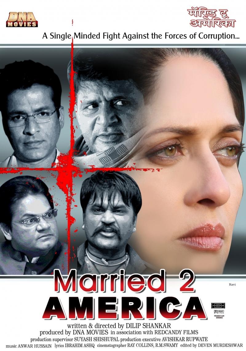 Married 2 America - Movie Poster #4 (Original)
