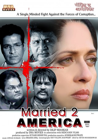 Married 2 America - Movie Poster #4 (Small)