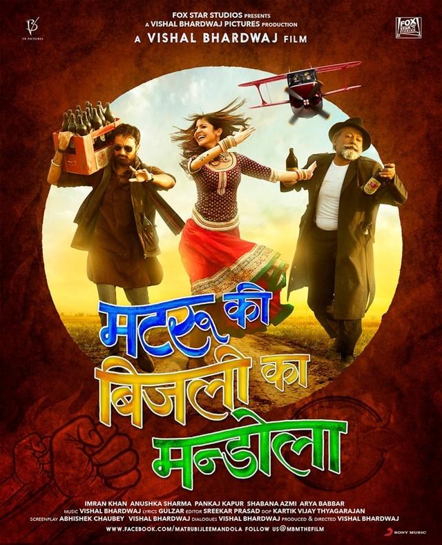 Matru Ki Bijlee Ka Mandola - Movie Poster #1
