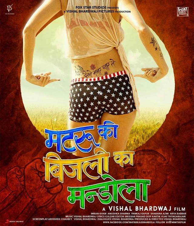 Matru Ki Bijlee Ka Mandola - Movie Poster #2