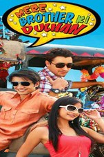 Mere Brother Ki Dulhan Small Poster