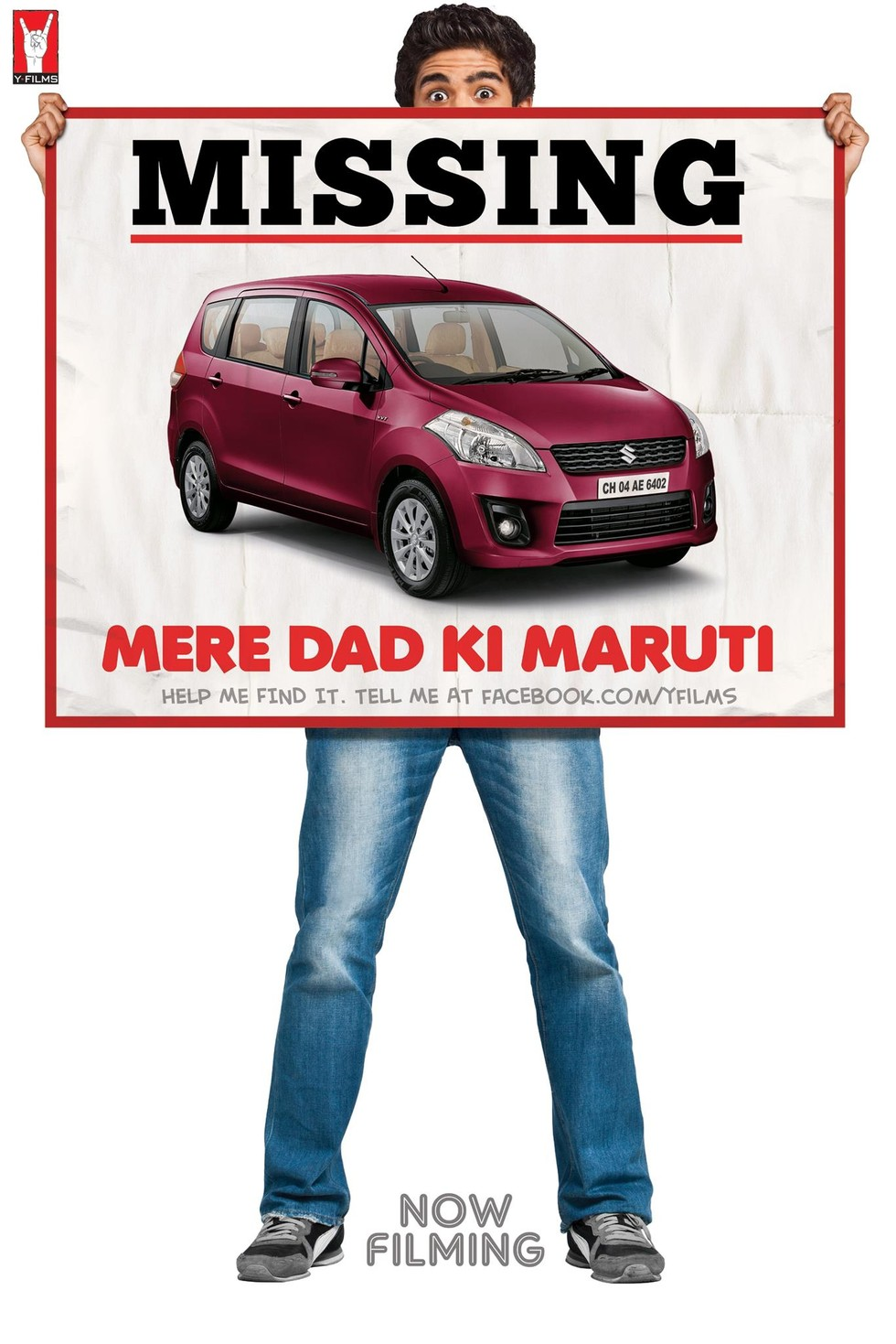 Mere Dad Ki Maruti - Movie Poster #1 (Large)