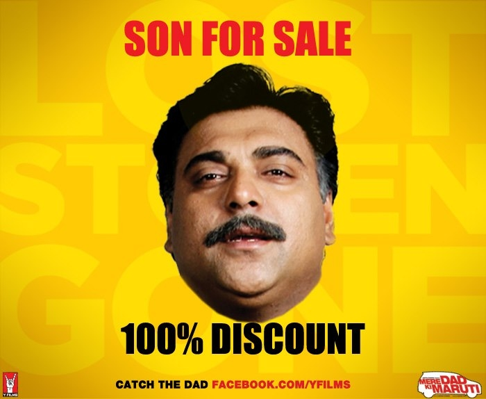 Mere Dad Ki Maruti - Movie Poster #3 (Original)