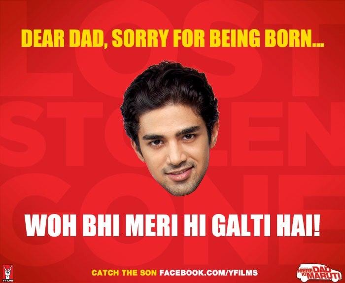 Mere Dad Ki Maruti - Movie Poster #4 (Original)