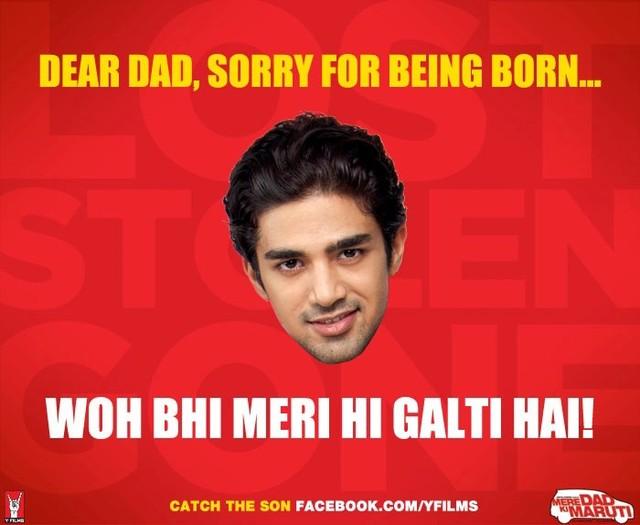 Mere Dad Ki Maruti - Movie Poster #4
