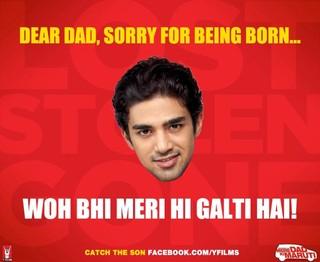 Mere Dad Ki Maruti - Movie Poster #4 (Small)