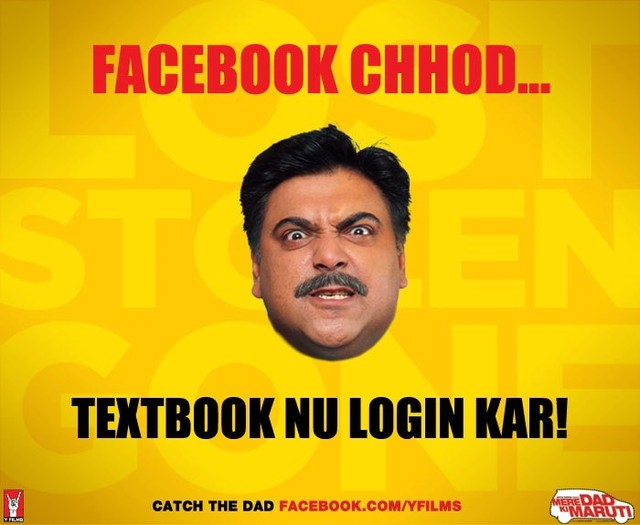 Mere Dad Ki Maruti - Movie Poster #5