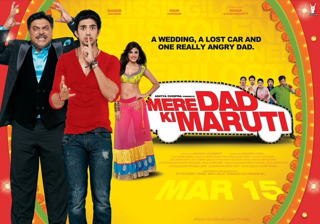 Mere Dad Ki Maruti - Movie Poster #6