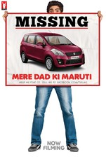 Mere Dad Ki Maruti Small Poster