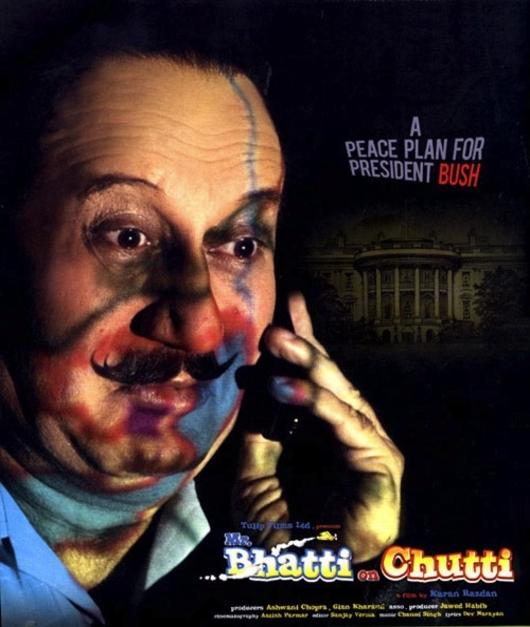 Mr. Bhatti On Chutti - Movie Poster #2 (Original)