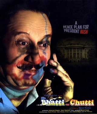 Mr. Bhatti On Chutti - Movie Poster #2 (Small)