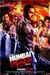 Mumbai Mirror - Tiny Poster #1