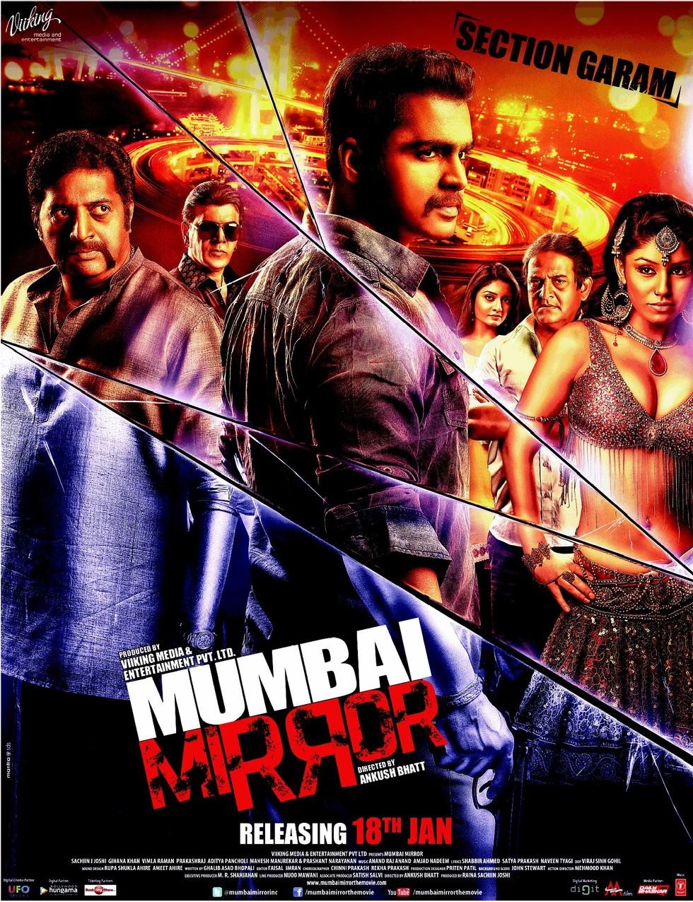 Mumbai Mirror - Movie Poster #1 (Large)