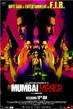 Mumbai Mirror - Tiny Poster #2