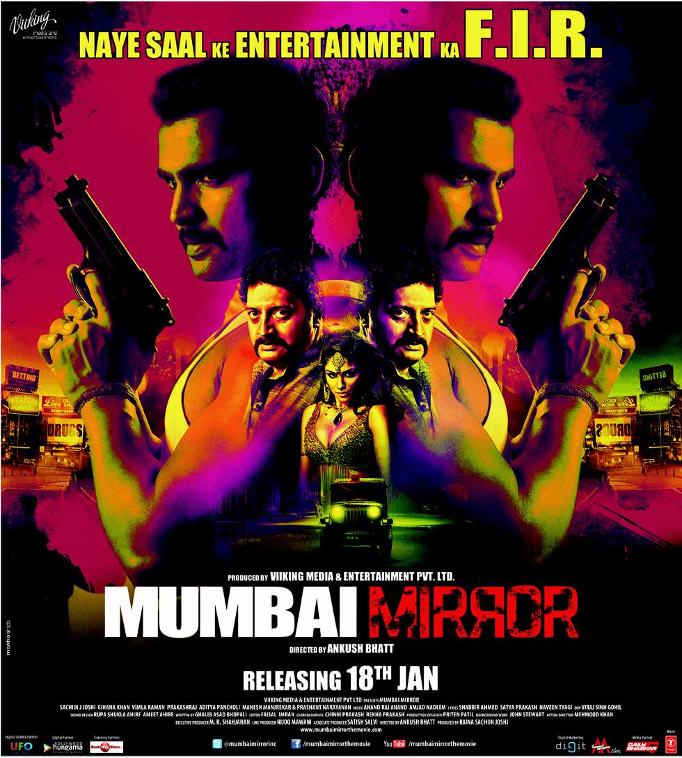Mumbai Mirror - Movie Poster #2 (Large)