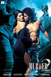 Murder 2 - Tiny Poster #1